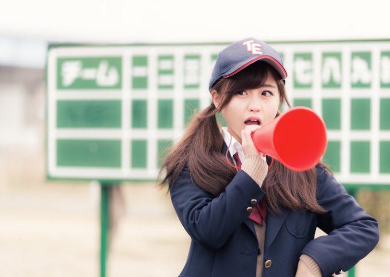 聖カタリナ学園 ソフトボール部監督:藤田隼人の体罰・セクハラ悪行について調べてみました。誰もが驚く思い上がり発言多い!(画像)