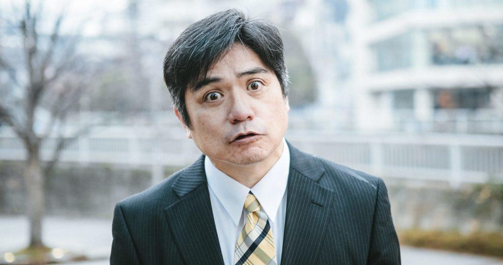 山形大xEV飯豊研究センター パワハラセンター長は誰しも思う日本の悪しき象徴?
