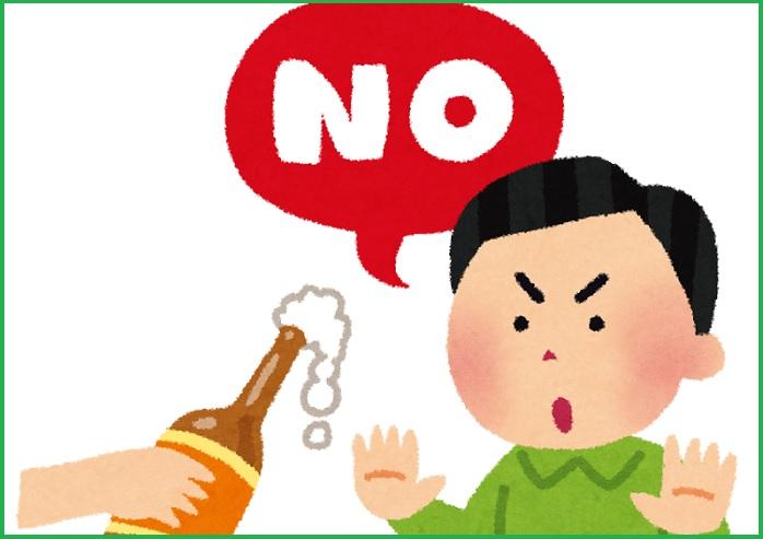 竹岡和宏(画像)逮捕 ストレッチスタジオ経営も酒に飲まれた!?気を付けよう…